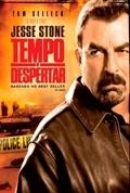 Jesse Stone - Tempo De Despertar - Poster / Capa / Cartaz - Oficial 1