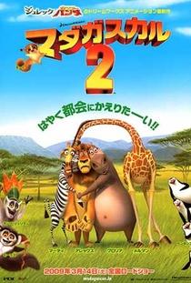 Madagascar 2: A Grande Escapada - Poster / Capa / Cartaz - Oficial 3