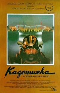 Kagemusha, a Sombra do Samurai - Poster / Capa / Cartaz - Oficial 4