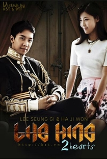 The King 2 Hearts - Poster / Capa / Cartaz - Oficial 4
