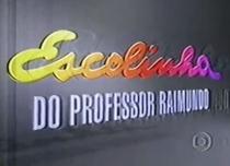 Escolinha do Professor Raimundo - Turma de 2001 - Poster / Capa / Cartaz - Oficial 1
