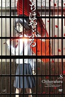 Chihayafuru (1ª Temporada) - Poster / Capa / Cartaz - Oficial 12