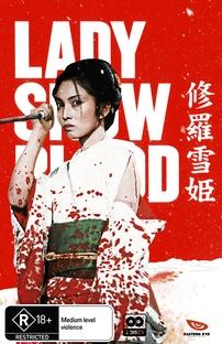 Lady Snowblood: Vingança na Neve - Poster / Capa / Cartaz - Oficial 2