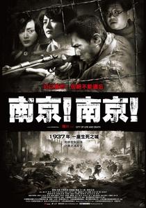 O Massacre de Nanquim - Poster / Capa / Cartaz - Oficial 6