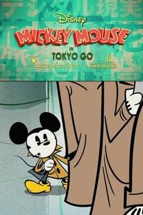 Tokyo Go - Poster / Capa / Cartaz - Oficial 1