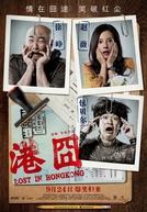 Perdido em Hong Kong (Gang jiong)