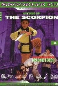 O Escorpião:  O Duelo dos Sete Tigres - Poster / Capa / Cartaz - Oficial 1
