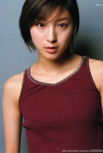 Ryoko Hirosue - Poster / Capa / Cartaz - Oficial 1
