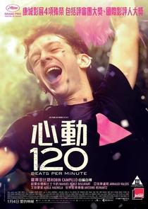 120 Batimentos por Minuto - Poster / Capa / Cartaz - Oficial 6