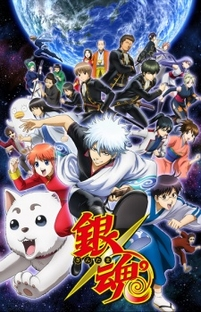 Gintama (7ª Temporada) - Poster / Capa / Cartaz - Oficial 1
