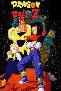 Dragon Ball Z (9ª Temporada) - Poster / Capa / Cartaz - Oficial 6