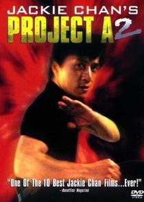 Projeto China 2 - A Vingança - Poster / Capa / Cartaz - Oficial 2