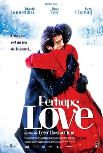 Perhaps Love - Poster / Capa / Cartaz - Oficial 6