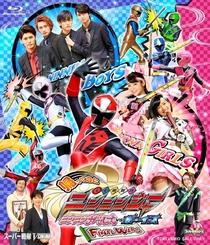 Come Back! Shuriken Sentai Ninninger: Ninnin Girls vs. Boys FINAL WARS - Poster / Capa / Cartaz - Oficial 1
