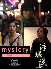 Mistério - Poster / Capa / Cartaz - Oficial 1