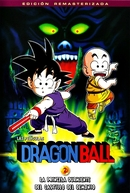 Dragon Ball 2: A Bela Adormecida do Castelo Amaldiçoado