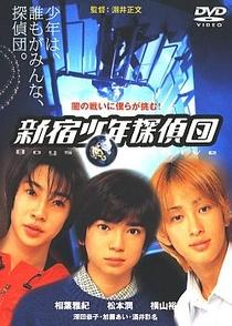 Shinjuku Boy Detectives - Poster / Capa / Cartaz - Oficial 1