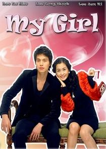 My Girl - Poster / Capa / Cartaz - Oficial 7
