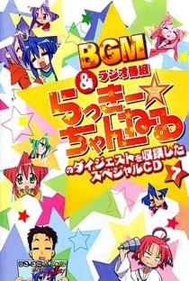 Lucky Star - Poster / Capa / Cartaz - Oficial 34