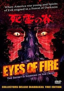 Olhos De Fogo - Poster / Capa / Cartaz - Oficial 3
