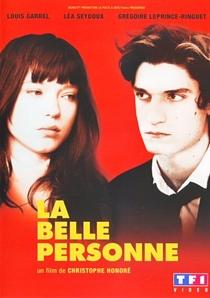 A Bela Junie - Poster / Capa / Cartaz - Oficial 3