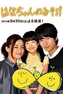 Hanachan no Misoshiru - Poster / Capa / Cartaz - Oficial 1
