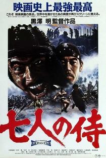 Os Sete Samurais - Poster / Capa / Cartaz - Oficial 20