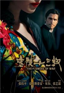 Flores do Oriente - Poster / Capa / Cartaz - Oficial 2