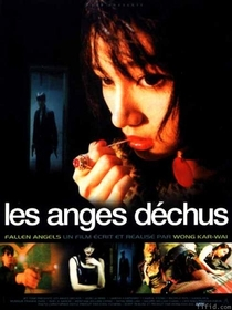 Anjos Caídos - Poster / Capa / Cartaz - Oficial 8