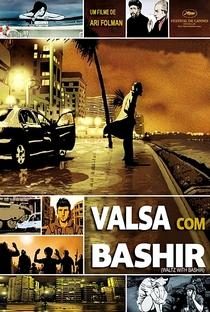 Valsa com Bashir - Poster / Capa / Cartaz - Oficial 10
