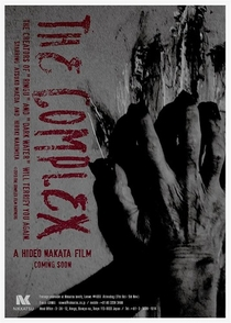 The Complex - Poster / Capa / Cartaz - Oficial 6