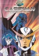 Casshan - O Exterminador  (Casshan: Robot Hunter)