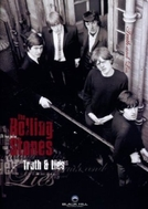 Rolling Stones - Truth and Lies (Rolling Stones - Truth and Lies)