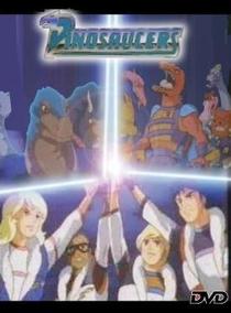 Dinosaucers  - Poster / Capa / Cartaz - Oficial 3