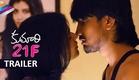 Kumari 21F Trailer | Telugu Movie 2015 | Raj Tarun | Heeba Patel | DSP | Sukumar | Telugu Filmnagar