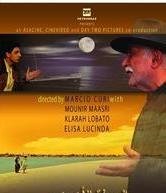 A Morte da Mulata - Poster / Capa / Cartaz - Oficial 1