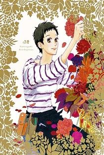 Natsuyuki Rendezvous - Poster / Capa / Cartaz - Oficial 6