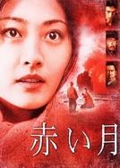 Red Moon (Akai tsuki)