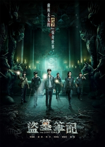 The Lost Tomb (1ª Temporada) - Poster / Capa / Cartaz - Oficial 2