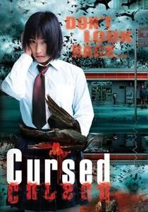 Cursed - Poster / Capa / Cartaz - Oficial 3