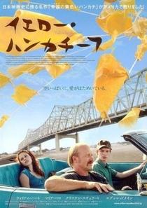 O Lenço Amarelo - Poster / Capa / Cartaz - Oficial 2