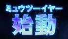 【公式】「ミュウツーの逆襲 EVOLUTION」ミュウツーイヤー特別映像