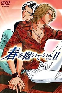 Haru wo Daite Ita - Poster / Capa / Cartaz - Oficial 1