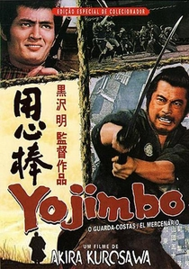 Yojimbo, o Guarda-Costas - Poster / Capa / Cartaz - Oficial 14