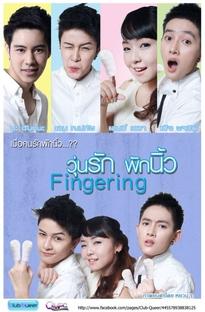 Fingering - Poster / Capa / Cartaz - Oficial 1