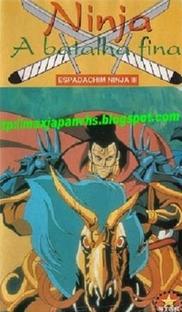 O Espadachim Ninja - Poster / Capa / Cartaz - Oficial 6