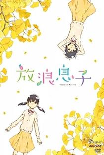 Hourou Musuko Specials - Poster / Capa / Cartaz - Oficial 1
