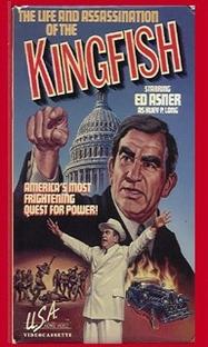Vida e Assassinato do Peixe Rei - Poster / Capa / Cartaz - Oficial 1