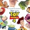'Toy Story 4' é adiado para 2019 - CinePOP Cinema