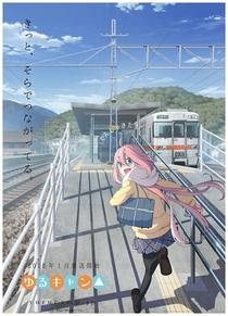 Yuru Camp△ (1ª Temporada) - Poster / Capa / Cartaz - Oficial 3